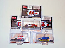 M2 AUTO-JAPAN MIJO EXCLUSIVES NISSAN SKYLINE, DATSUN BLUEBIRD FAIRLADY 3 CAR SET