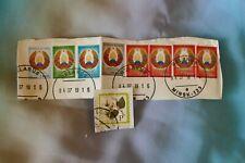9 Belarus used postage stamps postal philately philatelic