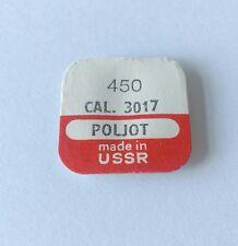 POLJOT CAL. 3017 # 450 Ruota di impostazione
