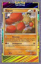 🌈Tygnon - HS04:Indomptable - 51/90 - Carte Pokemon Neuve Française