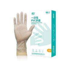10/20/50/100 Single-Use Powder Free Clear Vinyl Gloves Non-Sterile