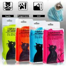 Pet Cleaning Bag Anti-scratch Anti-bite Cat Bath Artifact Shower Bag Supplies