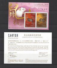 China Hong Kong 2008 金鼠豬 New Year Gold Silver Pig Rat Stamp S/S