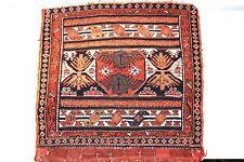 Terrific antique Shahsavan, front of a saddlebag, 55 x 55 cm (21 x 21 in )