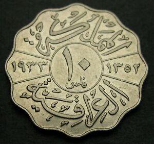 20 Fils 1933 - Nickel - Faisal I. - VF - 1719