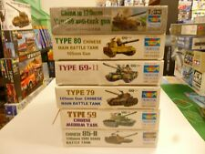 Large Lot 1/35 Trumpeter Military Armor Tanks (6) Model Kits New