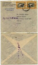 CHINA PHILIPPINES AIRMAIL to CHICAGO APRIL 1940 FRANK SMOTHERS CLIPPER HANDSTAMP
