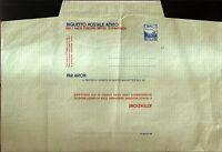 REPUBBLICA - Aerogramma - Biglietto Postale - 60 L. blu e rosso - 22 SP