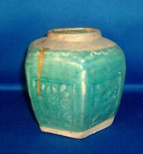 Antique 19th century Chinese Pottery Green Glazed Vase Relief Decoration Jar