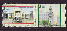 Thailand 2014 MNH - Joint issue with Macau - Post Office Buildings - 2 stamps
