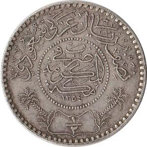 1935 (AH1354) Saudi Arabia 1/2 Riyal Silver Coin KM#17