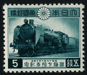 Japan 347 MNH C-59 Locomotive, Railway