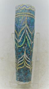 ANCIENT PHOENICIAN SANDCORE FORMED MOSAIC GLASS BOTTLE CIRCA 500B CE
