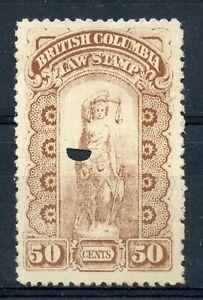 Weeda BCL7a VF used 50c brown 1888-91 Second Series Law Stamp Revenue CV $100