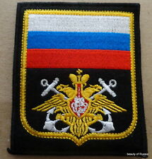 RUSSIAN  FLAG Army  SAINT GEORGE embroidered patch  #41 LE  STICKY BACK