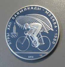 1978 Russia/USSR Large Silver 1 OZ Proof 10 Roubles Moscow Olympics Cyclist