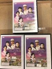 LOAN THE TINH THU -  PHIM BO HONGKONG - 23DVD 3 PARTS