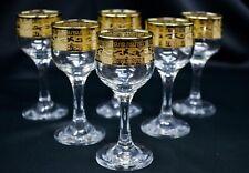 Set of 6 Shot Crystal Glass Vodka Liqueur Cognac Glass 2oz Gold Greek Design