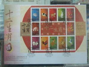 China Hong Kong 2011 FDC New Year 12 Animals stamp Dragon Ox