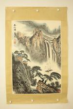 Vantage Chinese Painting