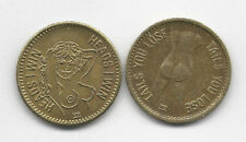 1 (ONE) GIRLIE TOKEN BRASS HEADS I WIN TAILS YOU LOOSE FLIP 22mm DRAWN DESIGN