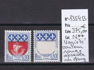 """France, superbe variété sur le n° 1354B """"rouge absent"""" neuf** cote 375,00€"""
