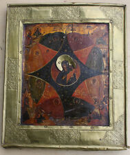 Antique Russian Icon of the BURNING BUSH ,19th Cent.,not restored, not cleaned