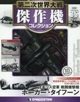 DeAgostini WW 2 Aircraft Collection ROYAL AIR FORCE 1/72 35 Hawker Typhoon