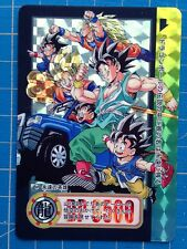 Carte Dragon Ball Prism Card Fancard - Carddass Hondan Gurenji Rikku SP