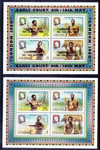 Ghana MNH 2 SS Set, OPT, Rowland Hill, Ancient Communication System, Music