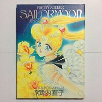 Sailor Moon Original illustration Art Book #5 Naoko Takeuchi Naoko Takeuchi Rare