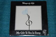 New Sealed! WINGS OF LIFE My Gift To You Is Song PRIVATE XIAN '80 CCM LP Bothell