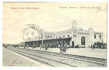 Russian Imperial Town View Chinese Manchzhuria Kharbin Railway Station PC 1906