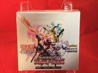 "Pokemon Card Game Sun & Moon Enhanced Booster Pack ""Fairy Rise"" BOX"