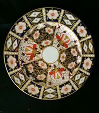 Imari Royal Crown Derby for Tiffany & Co Dinner Plate 2451 10.5 in. Cobalt Blue
