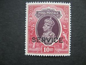 """India: 1937-38 10 Rupee Official Stamp optd """"Service"""" mnh"""