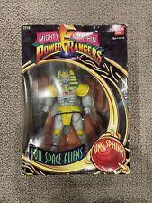 NEW 1993 Bandai 2210 Mighty Morphin Power Rangers King Sphinx CIB