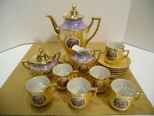 Vintage Eleanor German Espresso or Demitasse Set Service for 6