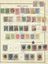 SERBIA 1866 TO ca WW1 - 3 ALB PAGES M & U STAMPS CAT ABOUT £400+ (GIBBONS 2011)