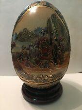 "Satsuma 6"" Porcelain Chinese Egg  Japanese Geishas in a Boat"