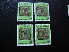 MAROC - timbre yvert et tellier n° 749 x4 obl (A29) stamp morocco (A)