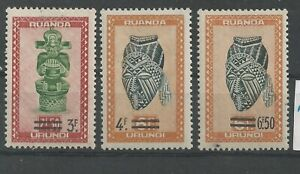 RUANDA-URUNDI - BELGIAN CONGO  COB 173 - 175 xx MNH   African Mask