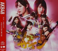 AKB48 - Shoot Sign: Deluxe Version E [New CD] Hong Kong - Import