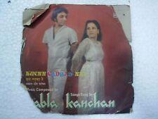 BABLA KANCHAN  KUCH GADBAD HAI   rare EP RECORD 45 vinyl INDIA 1984 EX