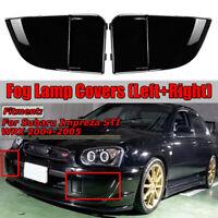 For 2004-2005 Subaru Impreza WRX STi Fog Light Lamp Bumper Bezel Covers Cap
