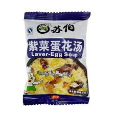 Chinese Instant vegetable Soup Fast Food Seaweed and Egg Soup Delicious 6gX20pcs