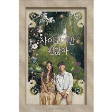 It's Okay to Not Be Okay OST (tvN Drama) Album+Photobook+Poster+Tracking No.