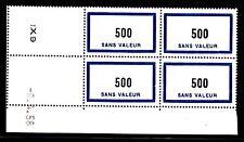 FRANCE TIMBRE FICTIF F138 ** MNH, coin daté 9.4.58, TB