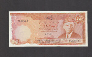 100 RUPEES UNC CRISPY BANKNOTE FROM PAKISTAN/HAJ ISSUE 1978 PICK-R7  RARE
