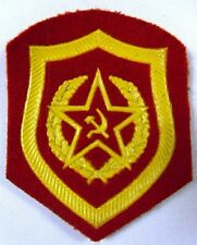 Motorized Infantry Troops Soviet Army Sew On Patch USSR